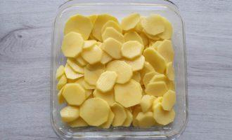 Rețeta Budincă de cartofi cu ciuperci la cuptor pasul 1